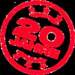 20jahre300x